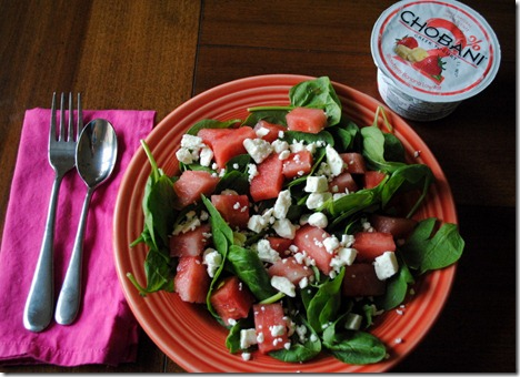watermelon feta salad 021