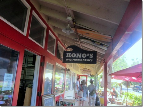 kono's north shore