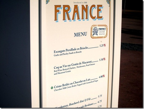 france epcot food and wine