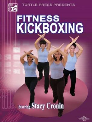 Fitness Kickboxing DVD