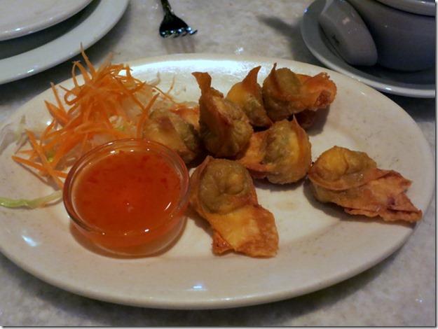 basil thai fried wontons
