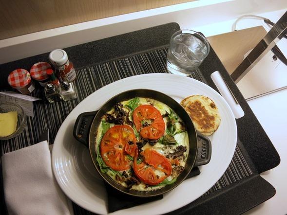 veggie frittata room service