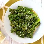 Ginger Sesame Broccolini